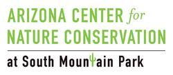 South Mountain Environmental Education Center (SMEEC)
